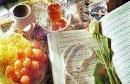 توصيه هاي سلامتي در ماه رمضان