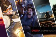 بهترین بازیهای ۲۰۱۶ از دیدگاه IGN
