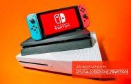 راهنمای خرید کنسول بازی؛ Xbox One ،PS4 یا Switch؟