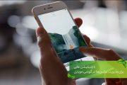 ۴ اپلیکیشن عالی برای مدیریت عکسها در گوشی موبایل