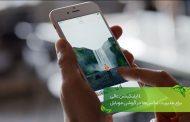 ۷ اپلیکیشن عکاسی برای اندروید، iOS و ویندوزفون