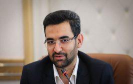 جهرمی: اجرای فیلترینگ ارتباطی به وزارت ارتباطات ندارد