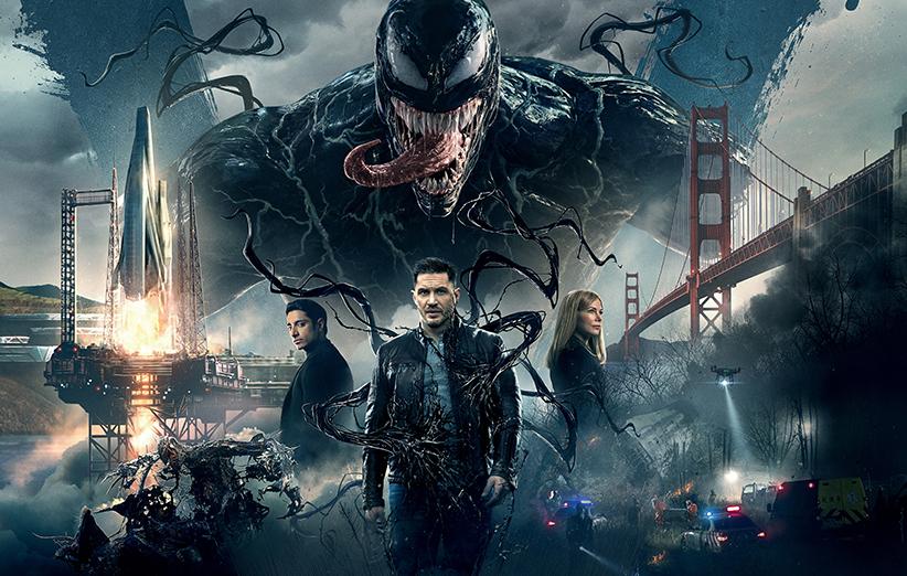 «ونوم» موردانتظارترین فیلم پاییز امسال است