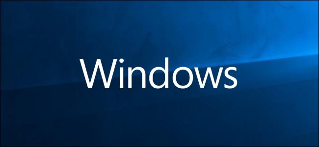 هک کامپیوتر و امنیت با ابزاری اتوماتیک