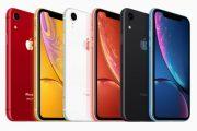آیفون XR در سه ماههی پایانی ۲۰۱۸ پرفروش ترین گوشی اپل لقب گرفت
