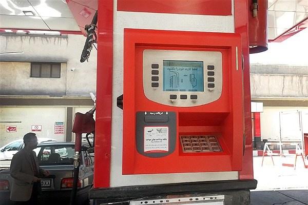 احتمال افزایش قیمت بنزین به 3000 تومان؛ جزییات تازه از طرح سهمیه بندی سوخت انفرادی