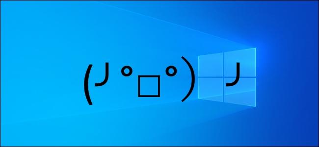 کائوموجی چیست و چطور در ویندوز ۱۰ از آن استفاده کنیم؟