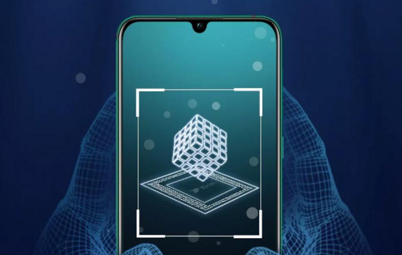 هواوی تراشه ۷ نانومتری کایرین ۸۱۰ را معرفی کرد