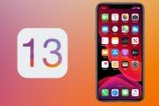 چگونه نسخه بتای iOS 13 را همین حالا دانلود و نصب کنیم؟